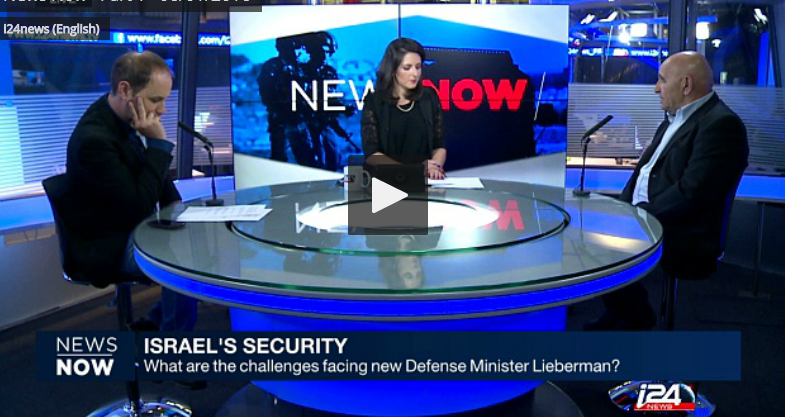 security first - I24 NEWS