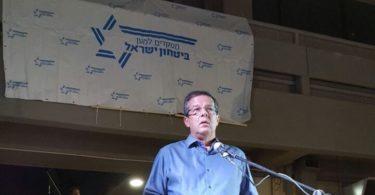 Yuval Rabin