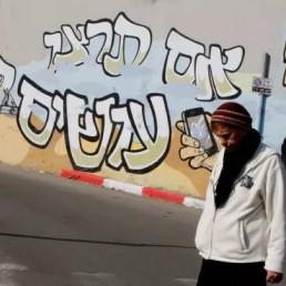 גדר ההפרדה - צילום גיל כהן מגן