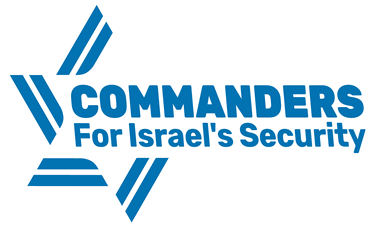 Commanders for Israel's Security